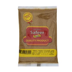 Safeer Garam Masala Powder 100g
