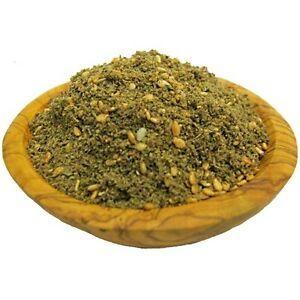 Zatar Green 1kg