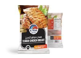 Al Falaq Tender Chicken Breast 1kg