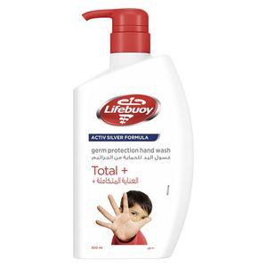 Lifebuoy Anti Bacterial Hand Wash Total 10 500ml