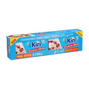 Kiri Cream Cheese Cooking Block 2x200g