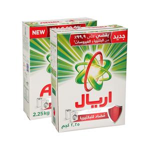 Ariel LS Antibacterial Detergent Powder 2x2.25kg