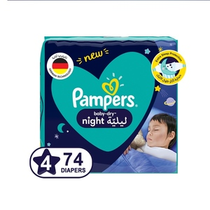 Pampers Baby Dry Night Diapers Size 4 10-15kg 74 pcs