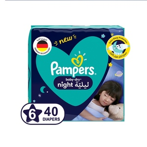 Pampers Baby Dry Night Diapers Size 6 14+kg 40 pcs