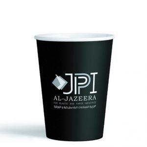 Al Jazeera Plastic Cups 50s