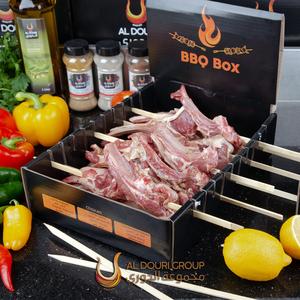 Aldouri Barbeque Box Skewered Lamb Chops 1kg