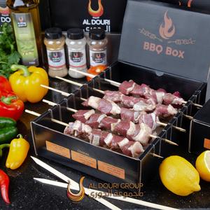 Aldouri Barbeque Box Skewered Lamb Tikka 1kg