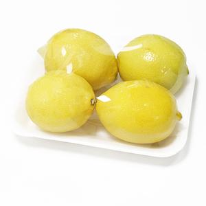 Lemon South Africa 500g-600g per pack