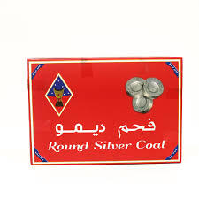 Dimo Round Silver Coal 1pc