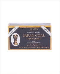 Blor Japan Coal 20S 1pc