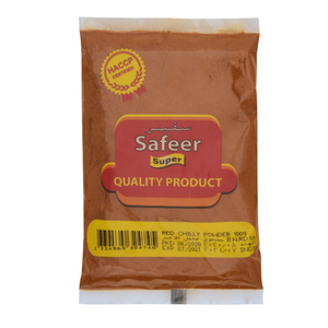 Safeer Red Chilly Powder 100g