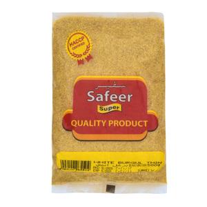 Safeer White Burgol (Thin) 500g
