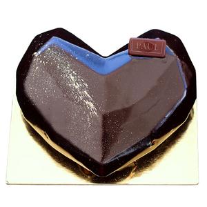 Chocolate Diamond Cake 1 pc