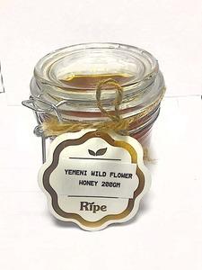 Ripe Raw Yemeni Wild Flower Honey 200g