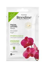Beesline Facial Lifting Mask 25g