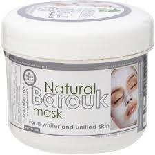 Green Star Natural Barouk Mask 250g