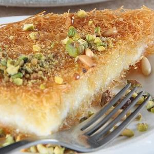 Kunafa Narain Cream 1kg