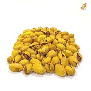 Pistachio Yellow 250g