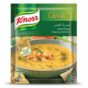 Knorr Bean Lentil Soup 124g