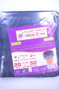 Westzone Flate Garbage Bag Black 75x103cm