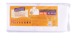 Westzone Flate Garbage Bag White 46x52cm