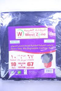Westzone Flate Garbage Bag Black 105x125cm