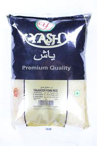 Yash Tanjavoor Ponni Rice 2kg