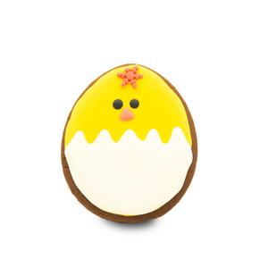 Egg Shape Cookies Large 1pc