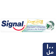 Signal Complete 8 Nature Elements Toothpaste With Baking Soda Rosemary & Mint 100ml
