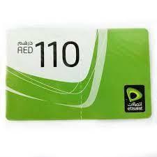 Etisalat E-Voucher AED 110 1pc