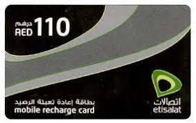 Etisalat E-Voucher AED 210 1pc