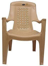 Prima Plastic Chair Model No.Relax 1 1pc