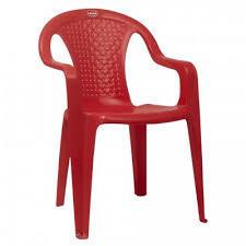 Prima Plastic Chair Model No. 2011 1pc