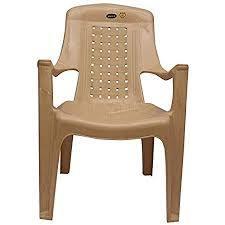 Prima Plastic Chair Model No. 2037 1pc