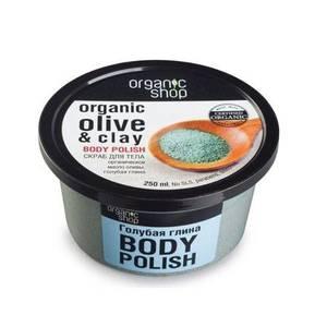 Organic Shop Body Polish Olive Clay 250ml