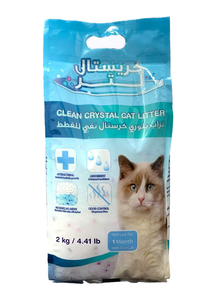 Silica Gel Cat Little Plastic Bag 2kg