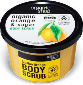 Organic Shop Body Scrub Sicilian Orange 250ml