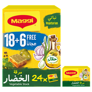 Maggi Vegetable With Olive Oil Stock Bouillon Cubes 24x20g