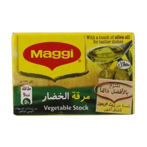 Maggi Vegetable Cubes 20g