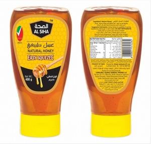 Al Siha Natural Honey 2x400g