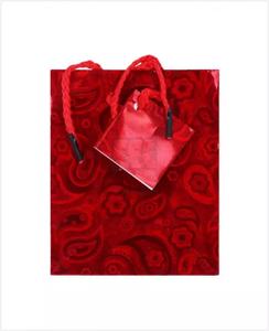 Al Ras Gift Bag Metalic Extra Large 1pc