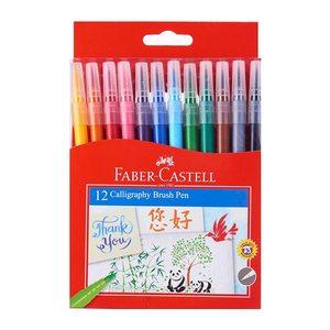 Faber Castell Felt Pen 12Colors 1pc