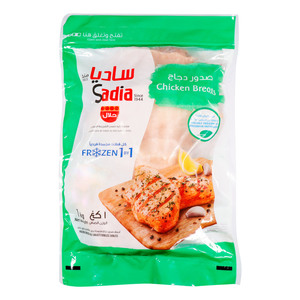 Sadia Frozen Chicken Breast Cubes Iqf 1500g