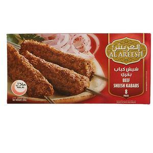 Al Areesh Beef Sheesh Kabab 280g