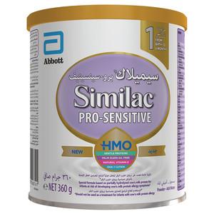 Similac Pro Sensitive 360g