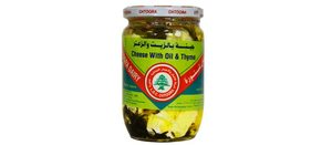 Chtoura Cheese Lowfat With Oil 600g