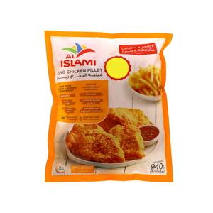 Al Islami Non Spicy Zing Chicken Fillet 940g