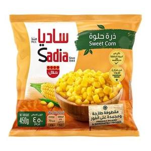 Sadia Frozen Sweet Corn 450g