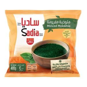 Sadia Mixed Molokhia 400g