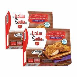 Sadia Breaded Chicken Zing Fillet Twin 2x465g